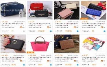 6ea961730aef Купить сумки оптом из Китая довольно лёгкое занятие - главное знать где  искать, как купить, проверить и доставить. Большинство самих китайцев  покупают сумки ...